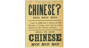 1892nochinese