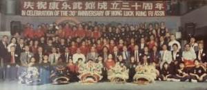 1991 hong luck kung fu club