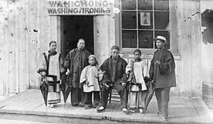 The Wah Chong Laundry   Source: City of Vancouver Archives via Canadian Museum of History