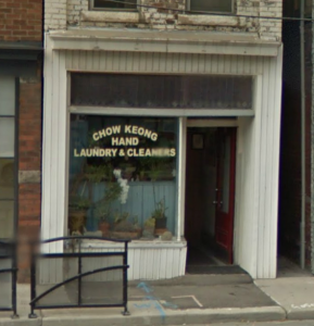 Screenshot of Chow Keong Laundry in 2013.  Source: Toronto History; Lost Toronto