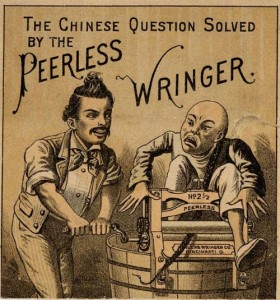Ad Depicting Chinese Laundry Man Against White Competition (Peerless Wringer)  Source: A Visual History of Chinese Laundries in Social Culture